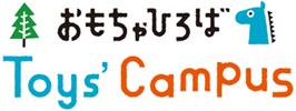 Toys' Campus